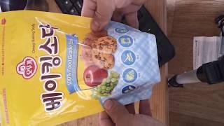 베이킹소다 먹기!!