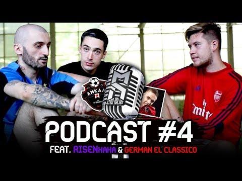 Super Stas | risenHAHA | German El Classico | Podcast #4 | Темы: Чужой. Амкал 3 сезон.