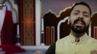 Rang Lao Ya Ali (a.s) Qaseeda 2020 # Hafiz Faizan ShahJahani