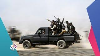 معارك عنيفة شمالي اليمن │ أخبار العربي