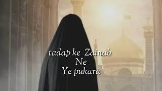 Muharram special status || Saba Jo aayi hai Karbala se || milad raza qadri  naat status