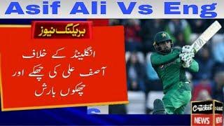 Pakistan Vs England 3rd Odi Match   Asif Ali Amazing Bating _Talib Sports