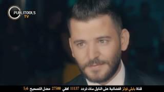 كليب بفرح فيكي - حسام جنيد - قريبا وحصريا