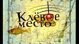 Клёвое место.  Река Белая, Ростовская область. Ловля щуки на спиннинг.