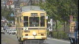 078 熊本市交通局 1989年