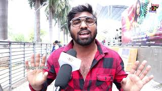 Naandhi Movie Genuine Public Talk | Allari Naresh | Varalaxmi Sarathkumar | Naandhi Review | Rating