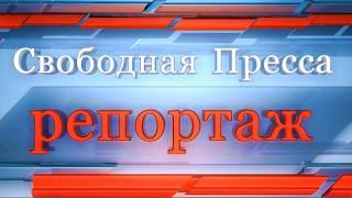 Смотреть видео Вадим Кумин избран кандидатом в мэры Москвы от КПРФ онлайн