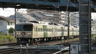 東海道本線・特急踊り子号一本松踏切他(JR Tokaido main Line)