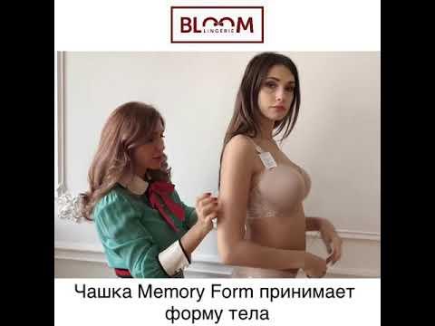 УНИКАЛЬНАЯ ЧАШКА CHANTELLE MEMORY FORM ❤️