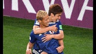 World Cup 2018 – Japan vs Senegal, LIVE