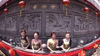 Gambar cover FA DA CHAI (M-GIRL 2015) CHINESE NEW YEAR SONG