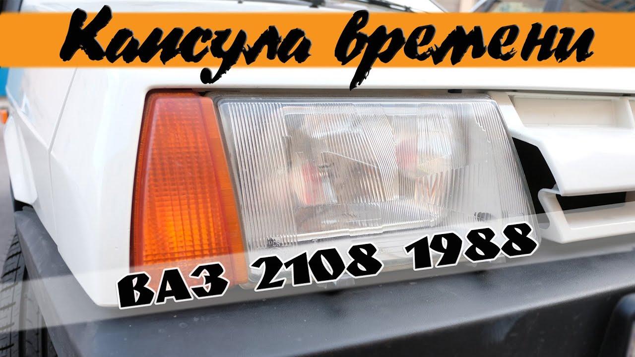 Ремонт выхлопной системы на Lada Niva 4x4. Ремонт глушителей в СПб .