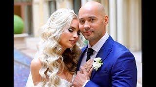 Андрей Черкасов женился