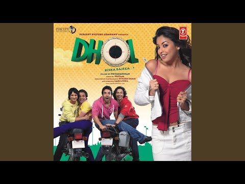 dil liya re lyrics