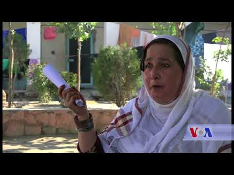 Story of a Prison Women in Jalalabad Afghanistan - VOA Ashna
