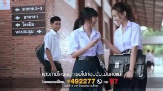 Giá Như Anh Lặng Im - OnlyC, Lou Hoàng, Quang Hùng | MV Thái dể thương