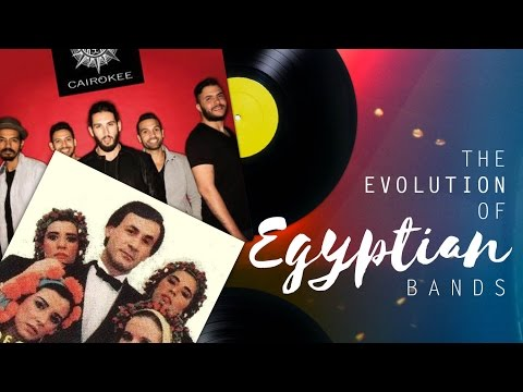 The Evolution of Egyptian bands