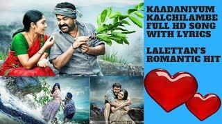 Pulimurugan Song HD With Lyrics   Kaadaniyum Kalchilambe   Mohanlal & Kamalini Mukherjee