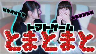 編集:おぎっぷるK #TOMATO #ゲーム #アイドル.