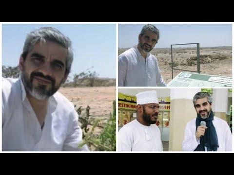 Omair Rana Kay Sath Dekhiye Salala (Oman) Kay Tarekhi Maqamat