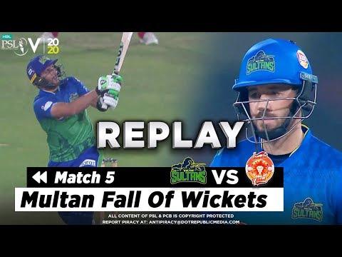 Multan Fall Of Wickets | Multan Sultans vs Islamabad United | Match 5 | HBL PSL 5 | 2020