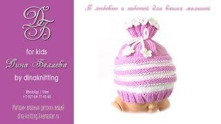 Вязаные шапочки для новорожденных. Самые первые работы