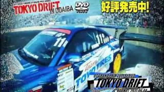 http://p.tl/bnja http://www.v-opt.co.jp/video_option_2011_tokyodrift.html □2011 D1GP Rd.1 TOKYO DRIFT in ODAIBA □サイバージャパンダンサーズ セクシーD1 ...