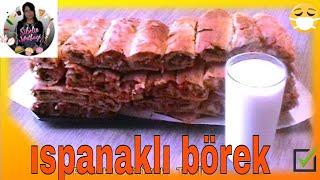 Ispanaklı Börek Tarifi Nasıl yapılır ? Sibelin Mutfağı ile yemek tarifleri  (PATISSERIE A L EPİNARD)