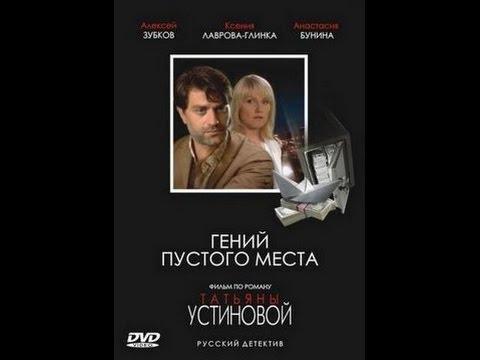 БАБУШКА НА СНОСЯХ смотреть русские мелодрамы русские мелодрамы 4 серии смотреть онлайн