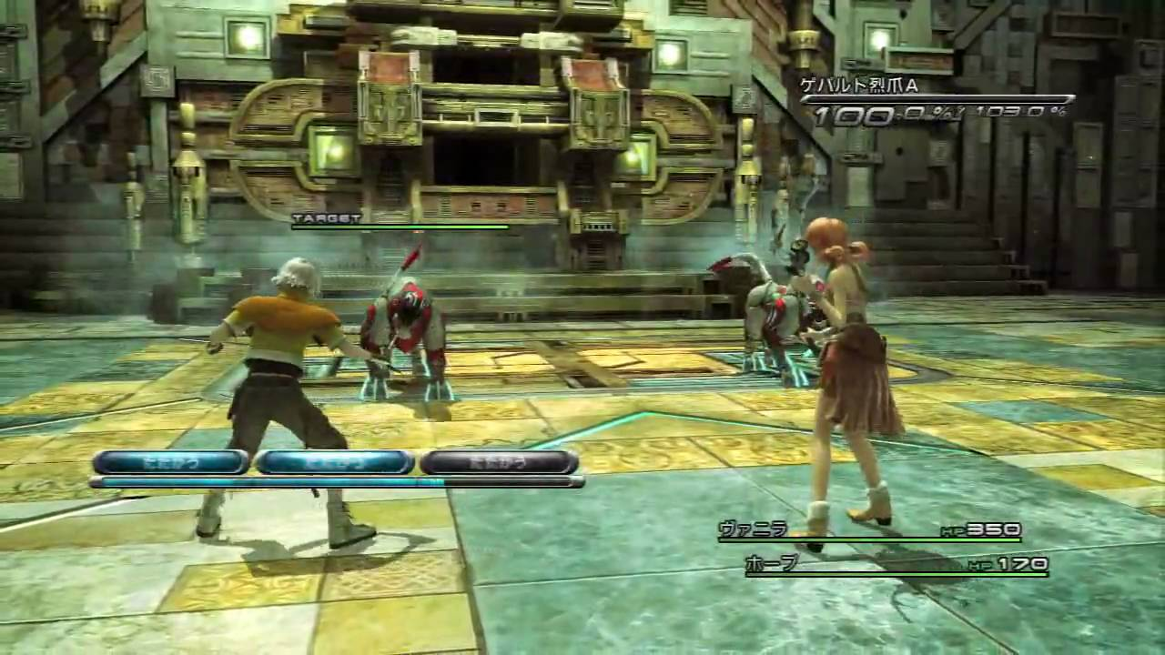 Final Fantasy XIII - '-Vanille &amp- Hope, Exploration'- Gameplay (HD ...