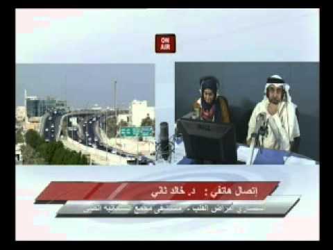 Good Morning Bahrain - Radio Bahrain 102.3 FM