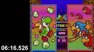 Tetris Attack V-Hard Speedrun in 7:52