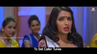 Lahanga Uthaya Jab Maine 'Nirahua Rickshawala 2'   Dinesh Lal Yadav 'Nirahua', A