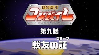 2013年、10月。何の前触れもなく秋田県全域に謎の怪物が出現、各...