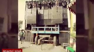 Ram Jaane Mix By Om DJ & DJ Aman Vibration Mix