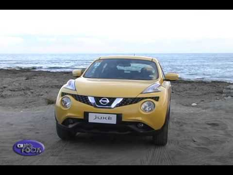 Nissan Juke Ride and Drive to La Union -  Special Feature