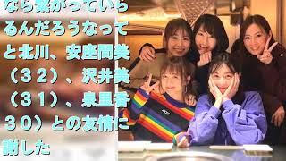 北川景子ら「セーラームーン」再集結に「この5人は不滅です!」など反...