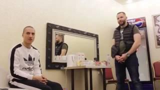 Честный и Тарас обсуждают клип