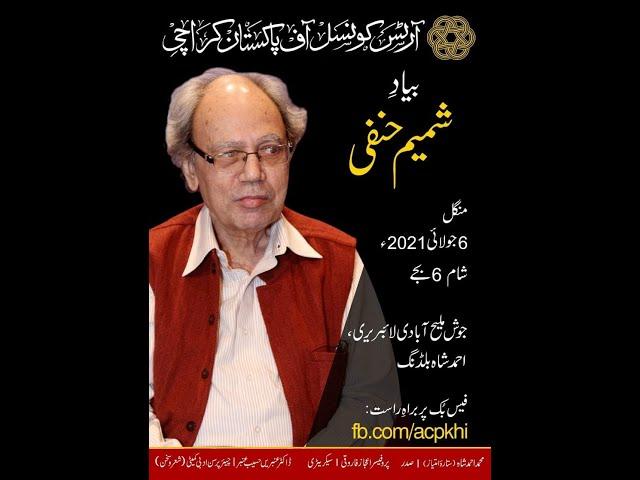 ACP Talks | Tribute | Shamim Hanafi | #acpkhi #artscouncil #tribute
