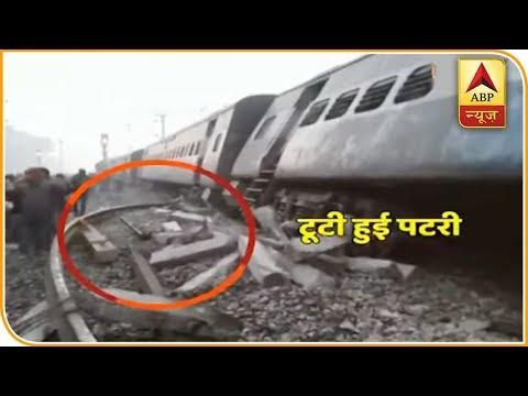 Bihar Train Accident: