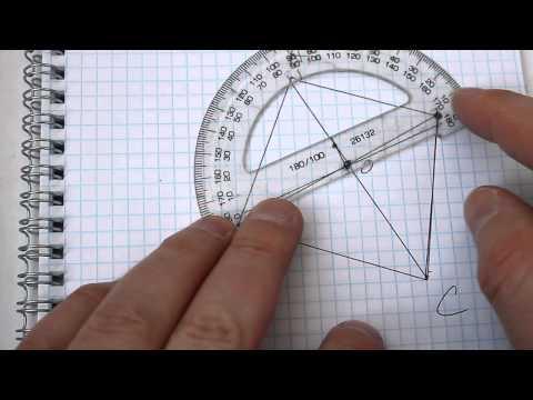 гдз математика 5 класс фгос бунимович
