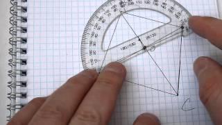 Задача №1684. Математика 5 класс Виленкин.