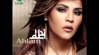Ahlam ... El Thogul Sanaah   أحلام ... الثقل صنعة