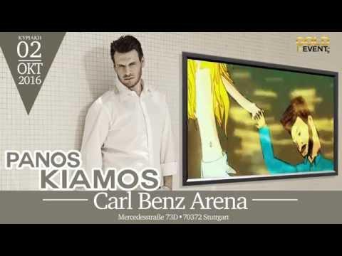 Gold Events: Panos Kiamos - Concert - 02.10.2016 Stuttgart