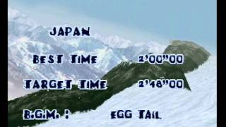 Steep Slope Sliders. SEGA Saturn