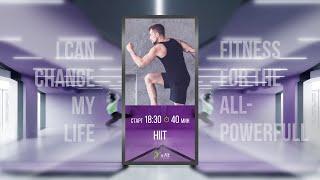 Онлайн тренировка HIIT с Эдвардом Казаряном 1 апреля 2021 X Fit
