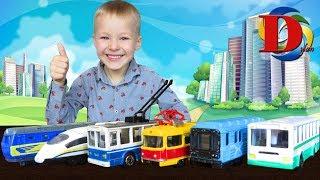 Городской транспорт для детей развивающее видео. Изучаем транспорт - Поезд и Железная дорога