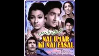 Aaj ki raat badi shokh badi natkhat hai...vocal by DK Sharma