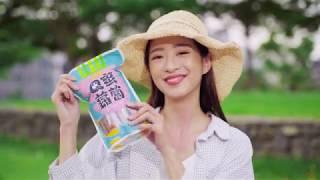 產品影片/仙園蜜蘿蔔