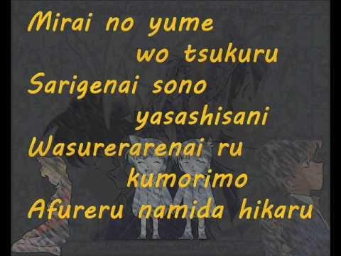 Kimi  to Zutto- Yu-yu w/Lyrics (Detective Conan Live)
